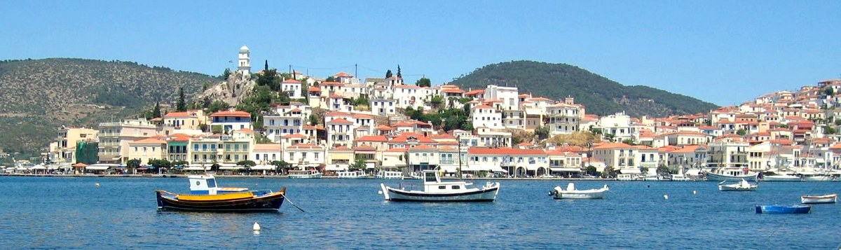 Poros from the land